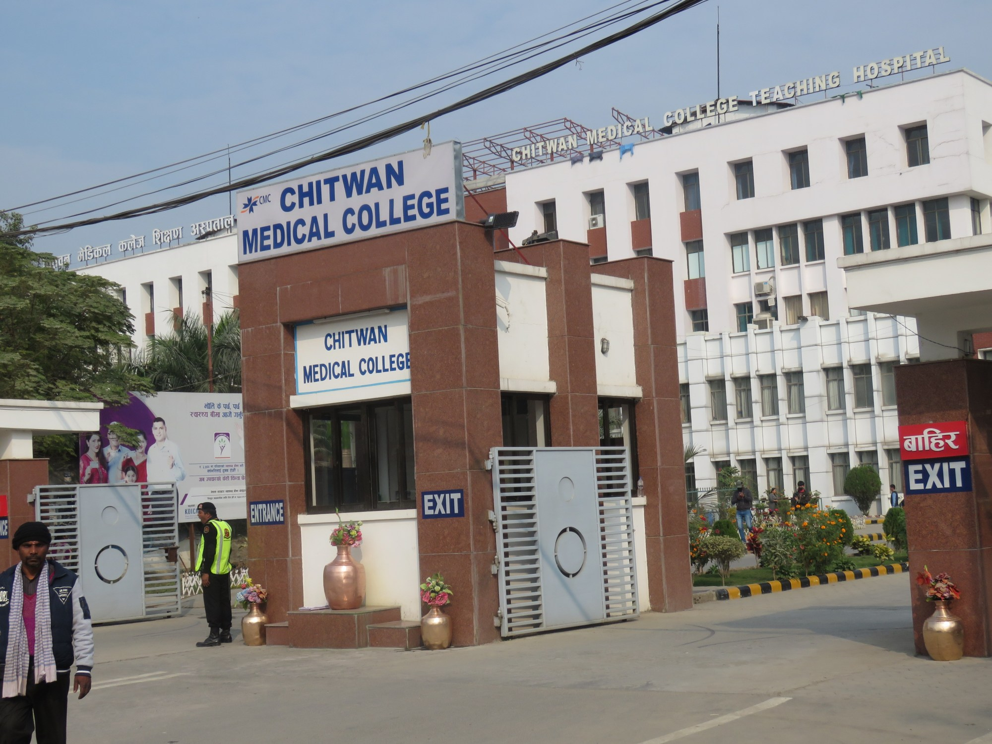 chitwan_medical