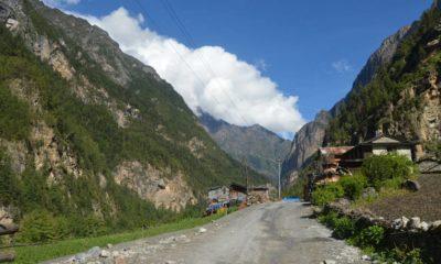 manag road