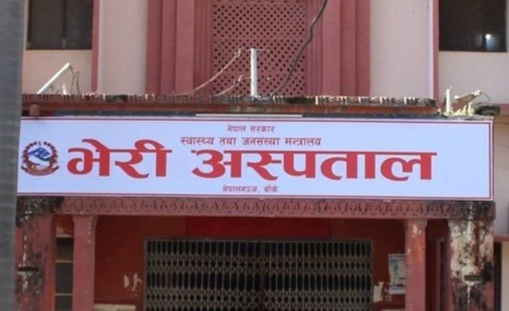 bheri-hospital