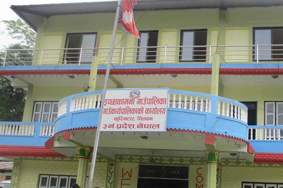Ichhakamana-Gaunpalika-Chitwan