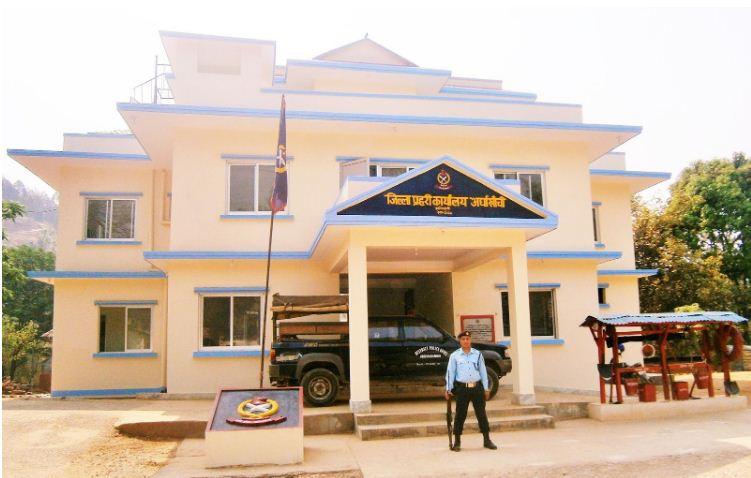 arghakhanchi-police