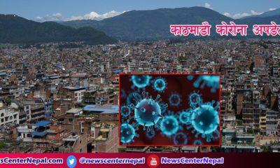 kathmandu corona