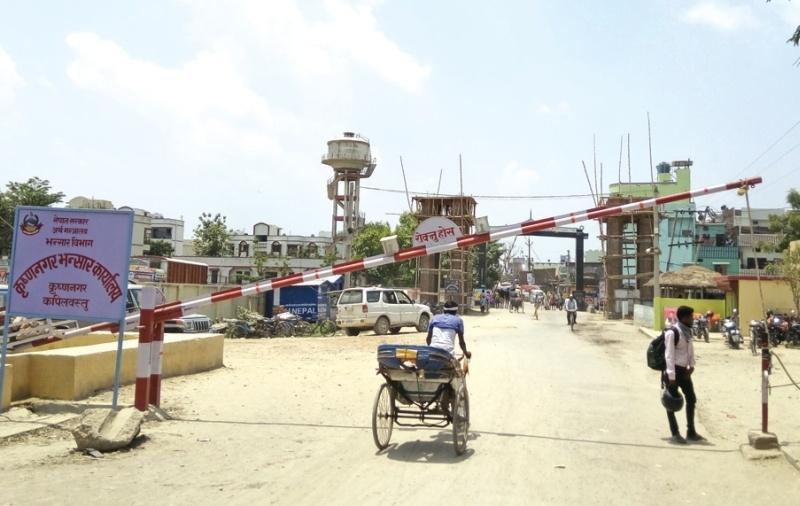 krishnanagar ncn