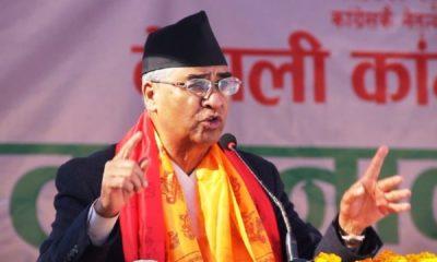 Sher-Bahadur-Deuba-Nepali-Congress.jpg