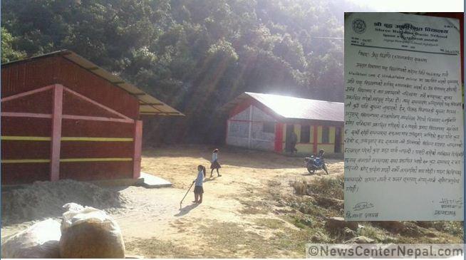 budaa school