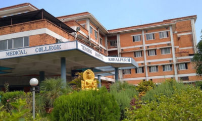 medical-collage-kohalpura nepalgung.