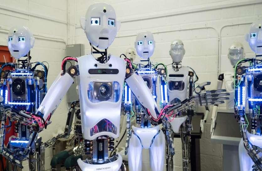 robot_.jpg
