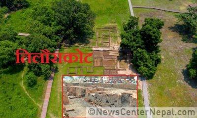 Tilaurakot_newscenternepal