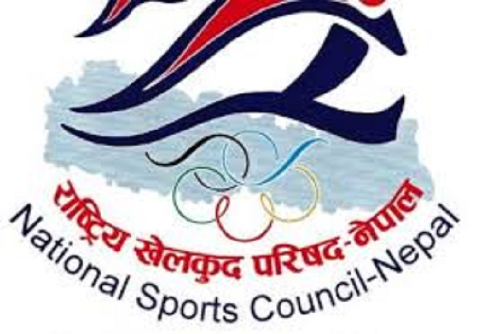 AnyConv.com__national-sports-council.jpg