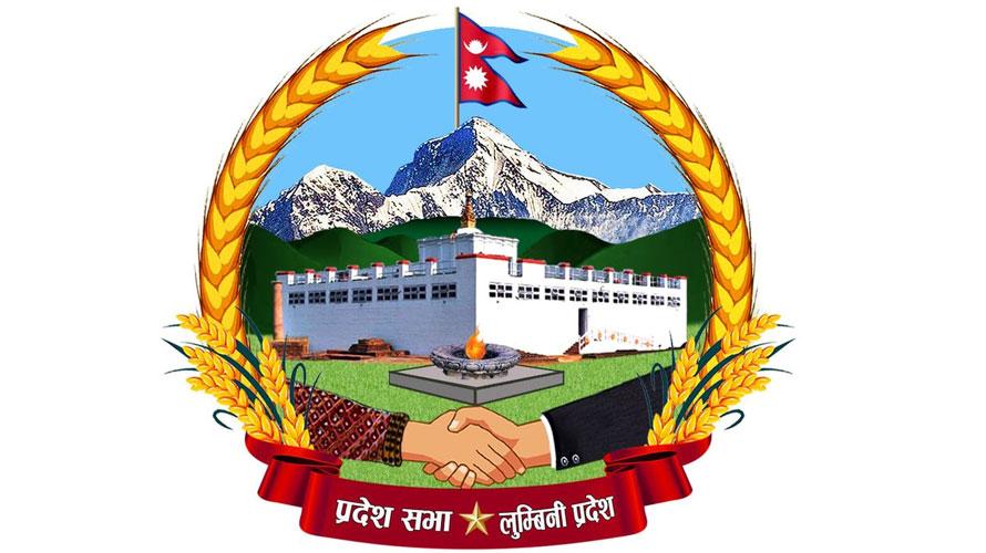 Lumbini-Pradesh.jpg