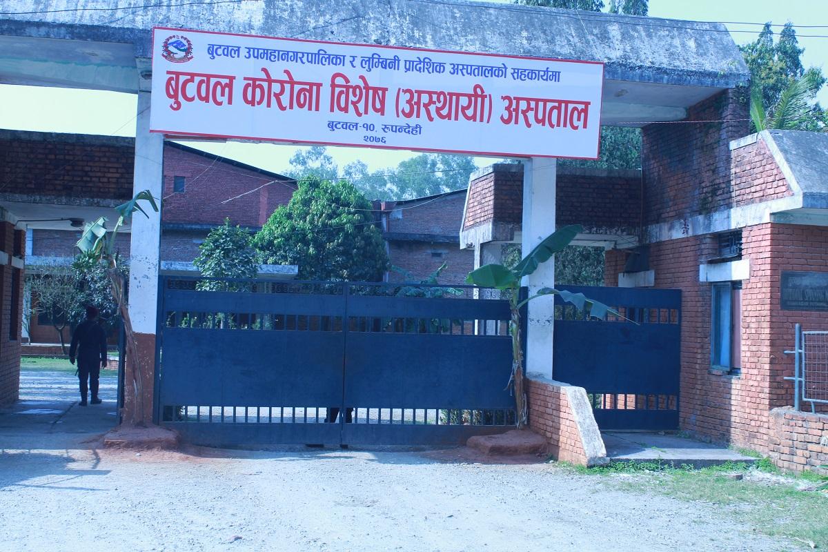 corona-hospital-butwal