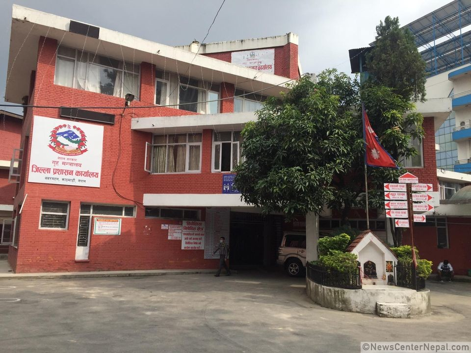 kathmandu_cdo_office