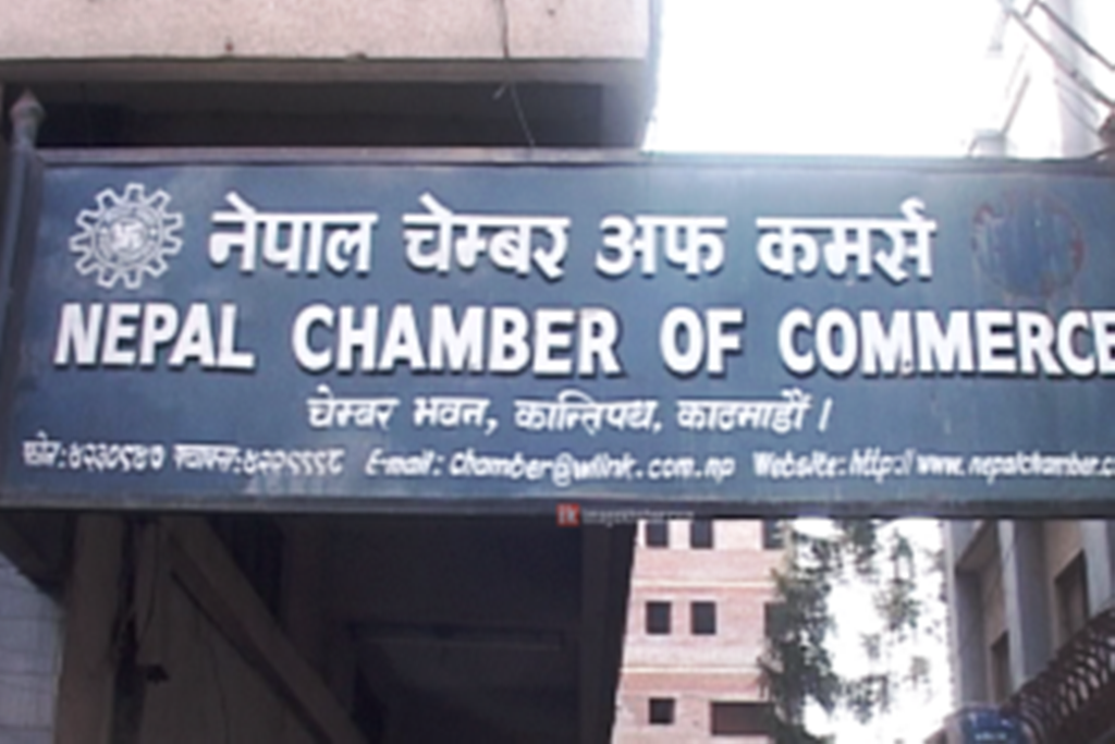 nepal-chember-of-commerce1.png
