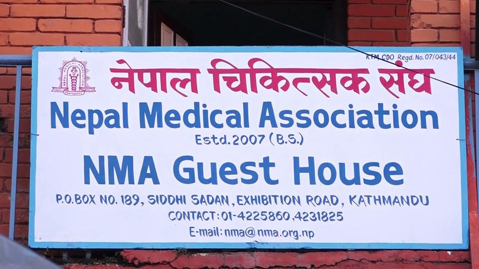 nepal-medical-sang.jpg