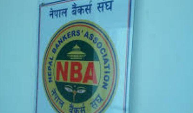 bankers_association.jpg