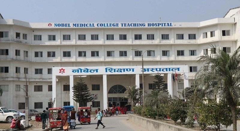 nobel_hospital.jpg